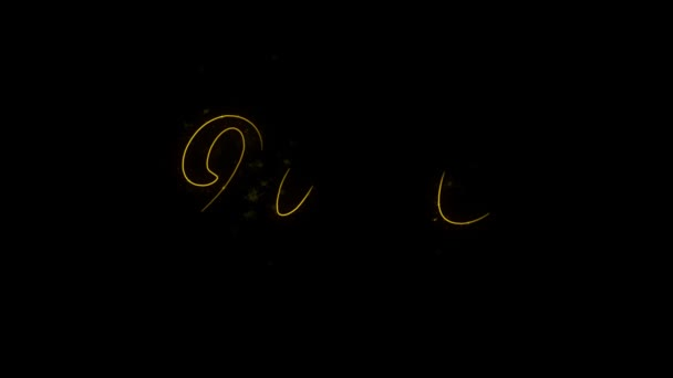 2020 New Year Typography Written with Golden Particles Sparks Fireworks