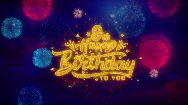 Glückwunsch zum 9. Geburtstag Grußtext funkeln Partikel auf farbigem Feuerwerk