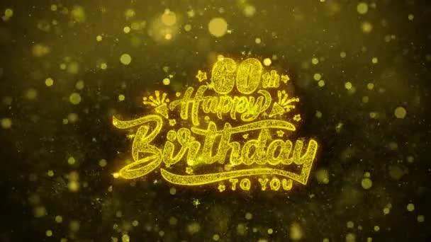 60tý přání k narozeninám blahopřání, pozvánka, svátek práce