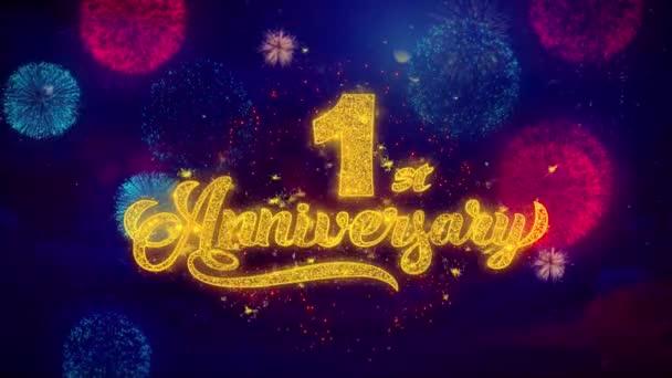1. Happy Anniversary Gruß Text funkeln Partikel auf farbigefeuerwerk