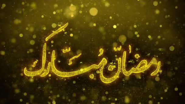 ramadan mubarak urdu wunschtext auf goldenem glitzern partikel animation.