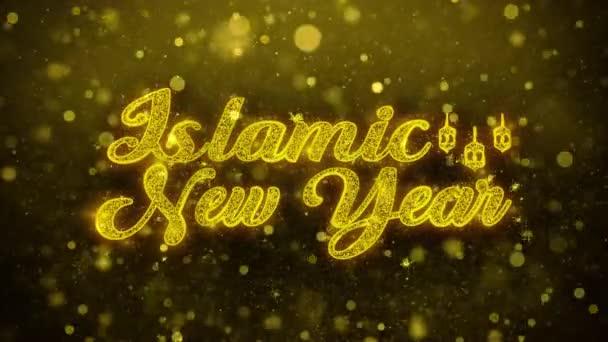 islamischer Neujahrswunschtext auf goldenem Glitzerglanz Teilchen Animation.