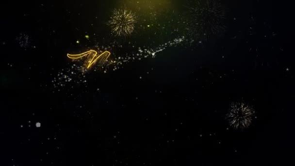 Neujahr 2021 Text Wunsch auf Gold Partikel Feuerwerk Display.
