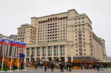 MOSCOW, RUSSIA - OCTOBER 06, 2016: View of the Four Seasons Hotel in Moscow. The Hotel is a modern luxury hotel in Manezhnaya Square. Operated by  international company Four Seasons Hotels and Resorts