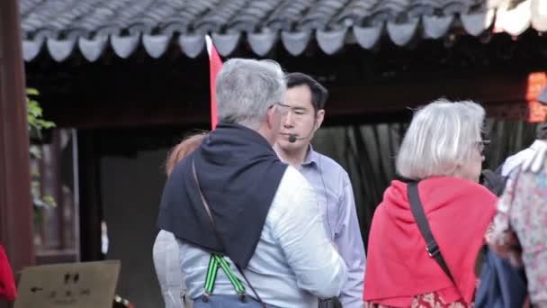 Yuyuan Shangchang historical architetrical