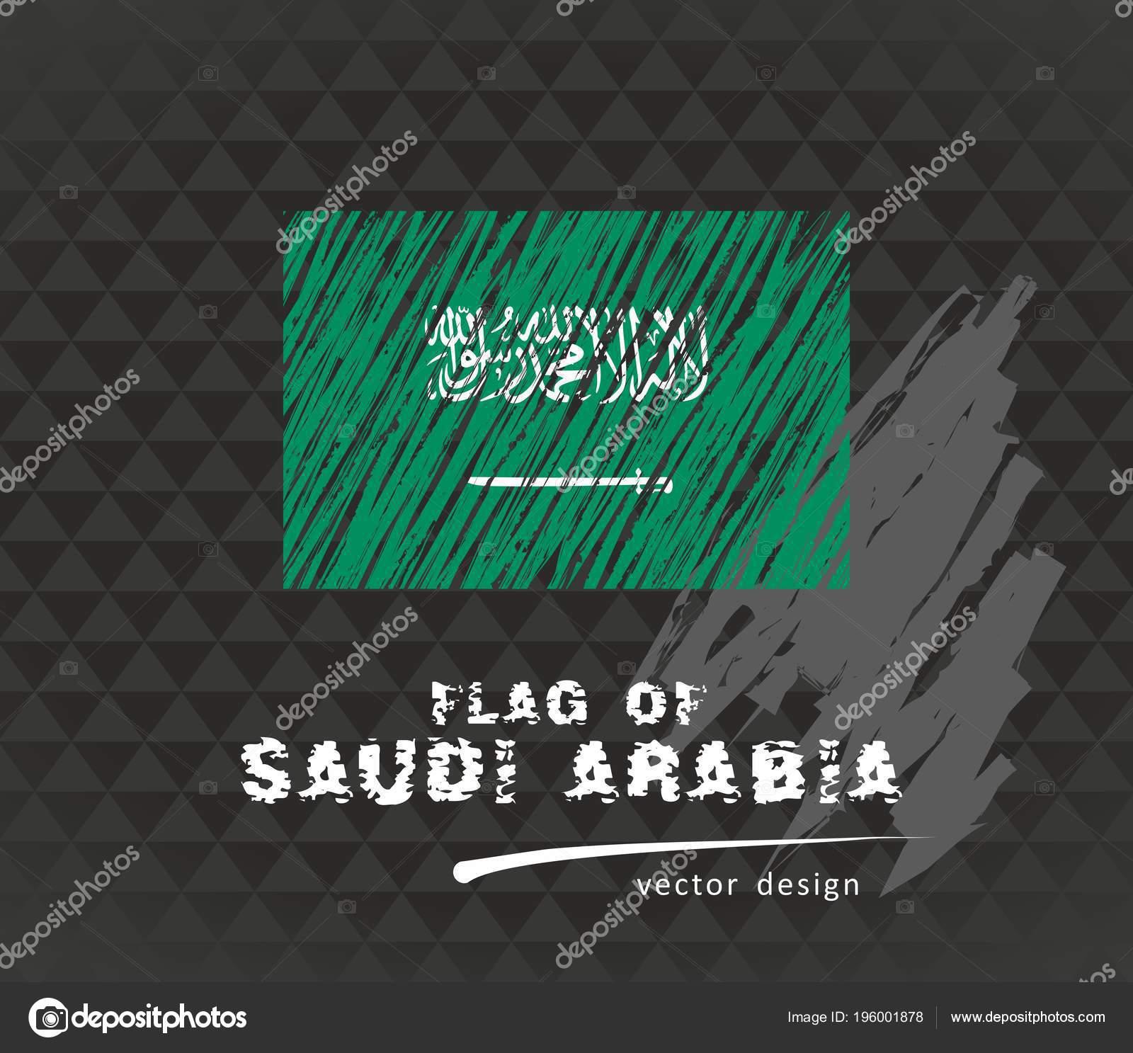 připojte se v Saúdské Arábii jen připojte procházení