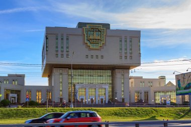 Moscow, Russia - June 02, 2018: Building of Fundamental library of Lomonosov Moscow State University (MSU) against blue sky in sunny summer evening