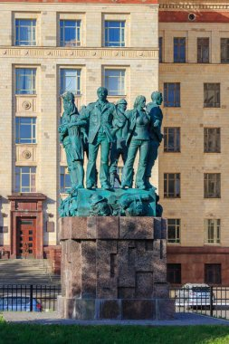 Moscow, Russia - June 02, 2018: Monument dedicated to Student construction teams near Physics faculty of Lomonosov Moscow State University (MSU)