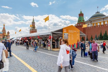 Moscow, Russia - June 02, 2019: Pavilions with book stands of various publishing houses at the Book festival Red Square 2019 in Moscow