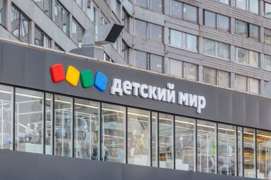 Moscow, Russia - September 13, 2019: Storefront of Children World shopping mall on New Arbat street in Moscow