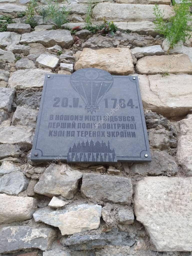 sign on wall of Kamenetz-Podolsky fortress