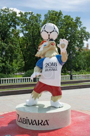 "MOSCOW, RUSSIA - June 4, 2018: The official talisman of FIFA world Cup 2018 wolf ""Zabivaka""  on Manezhnaya square, near Red Square."