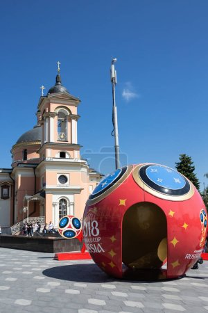 """MOSCOW, RUSSIA - JUNE 2, 2018: Installation with football ball """"RUSSIA 2018"""" symbolizing FIFA World Cup"""