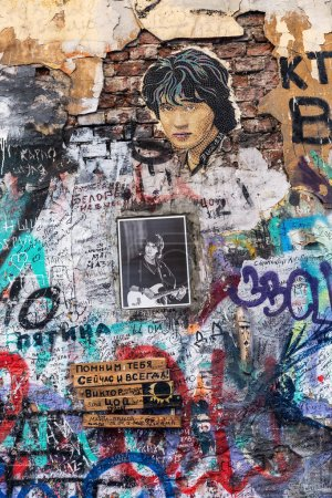 MOSCOW, RUSSIA - JUNE 3, 2018: The famous wall with graffiti in the street Old Arbat, dedicated to musician Viktor Tsoi and his band Kino.