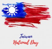Taiwan National Day background with abstract watercolor brushed flag of Taiwan.