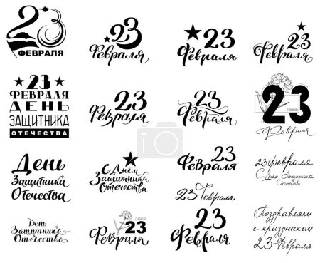 Illustration for February 23 Defender of Fatherland Day text translation from Russian. Set handwritten calligraphy lettering text greeting card. Isolated on white vector illustration - Royalty Free Image
