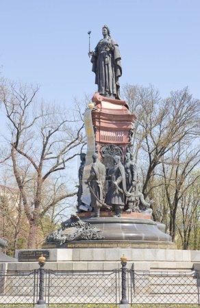 KRASNODAR, RUSSIA- APRIL 10, 2018: Monument to Empress Catherine II Great at Catherine Square in Krasnodar