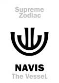 Astrology Alphabet: NAVIS (The Ship The Boat / The Celestial Vessel) constellation Argo Navis Sign of Supreme Zodiac (External circle) Hieroglyphic character (persian symbol)