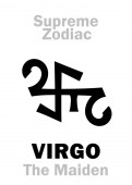 Astrology Alphabet: VIRGO (The Virgin / The Maiden) constellation Virgo Sign of Supreme Zodiac (Internal circle) Hieroglyphic character (persian symbol)