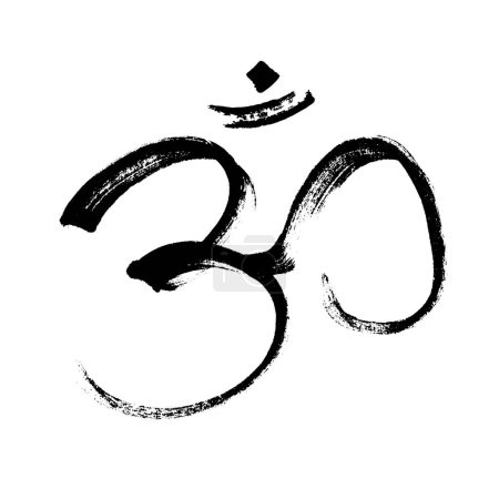 Photo for Om symbol - Calligraphy, hand drawn ink lettering - Royalty Free Image