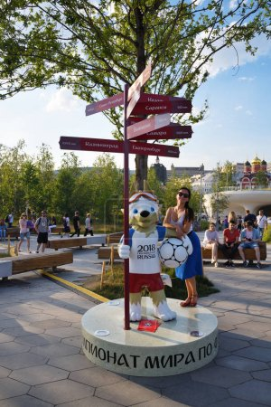 Moscow, Russia - June 23, 2018: The official mascot of the 2018 FIFA World Cup and the FIFA Confederations Cup 2017 wolf Zabivaka in Moscow landscape urban park Zaryadye