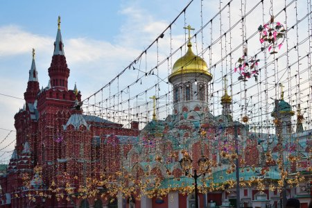 Nikolskaya street in Moscow decorated with illumination during the World Cup 2018.  FIFA world cup, Mundial 2018. Russia