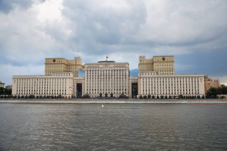 Building of the Ministry of
