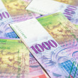 Collection of the Swiss 1000 franks banknotes. 100...