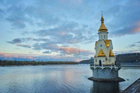 Photo pour Vue du fleuve Dniepr à kiev, ukraine - image libre de droit