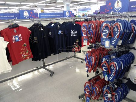 St. Petersburg, Russia - MAY 23, 2018:  Souvenirs in sports shop.