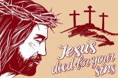 Jesus Christ the Son of God calligraphic text Holy Easter holiday religious calligraphic text cross symbol of Christianity hand drawn vector illustration sketch