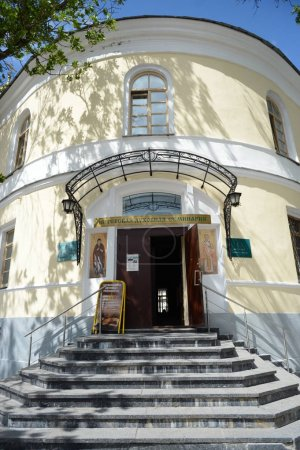 VITEBSK, BELARUS - JULY 8, 2016:The building of the Vitebsk Orthodox Theological Seminary