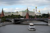 View of the Moscow Kremlin and the Big Stone bridge