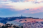 Scenic view of Jerusalem cityscape with Tower of David on a background at sunset