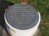 Russian Cannon captured during the Crimean war presented to the people of Ely by Queen Victoria in 1860 in Ely, UK