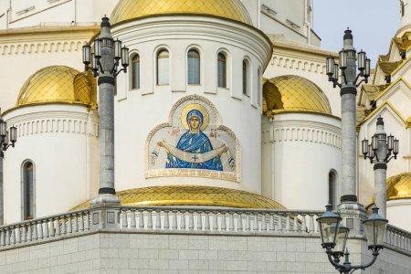 Photo pour Minsk, Belarus - 12 septembre 2018: Église All Saints à Minsk, en Biélorussie. Église de la Toussaint et à la mémoire des victimes, qui a servi à notre salut national du souvenir de Minsk. - image libre de droit