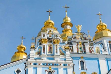 Photo pour Laure de Petchersk ou le monastère des grottes de Kiev. à Kiev, Ukraine. - image libre de droit