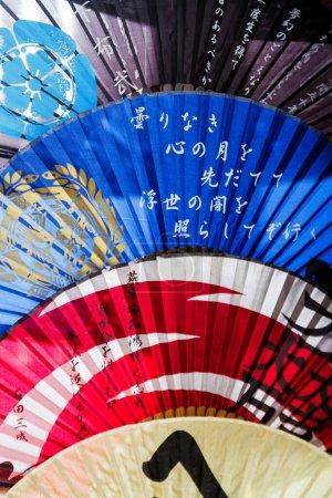 Photo pour Fans japonais, vue rapprochée - image libre de droit