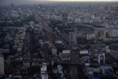 View from Bangkok sky  of the city and the sky before the rain