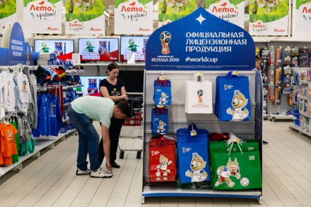 MOSCOW, RUSSIA - June 2, 2018: Official licensed products of FIFA World Cup 2018 Russia #worldcup in the stores of Auchan shop. Souvenirs with the symbols of the Championship mundial mascot Zabivaka
