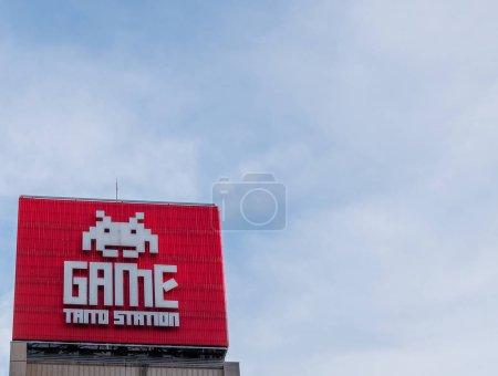 TOKYO, JAPAN - JUNE 30TH, 2018. Japanese arcade gaming centre Taito Staion sign in Kabukicho, Shinjuku.