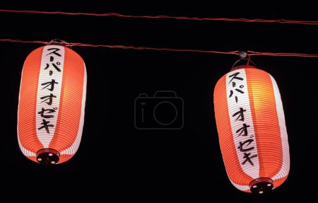 TOKYO, JAPAN - AUGUST 12TH, 2018. Hanging Japanese lantern during the Shimokitazawa Bon Odori festival.
