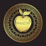 Golden apple of discord, hellenistic mythology, gi...