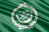 beautiful colorful waving flag of Arab League