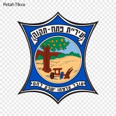 Emblem of Petah Tikva City of Israel Vector illustration