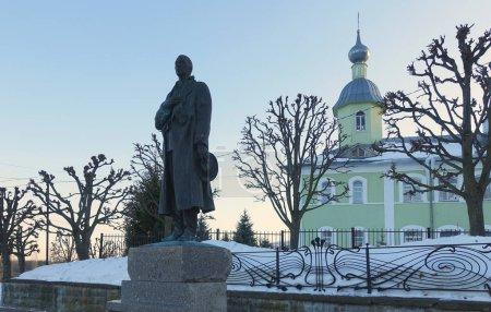 TAMBOV RUSSIA February 12 2019