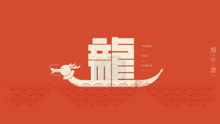 Conceptual of pictograph Chinese character