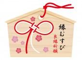 Japanese Kanji brush calligraphy