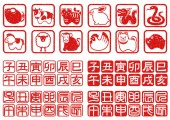 Oriental zodiac stamp set for New Years greeting cards