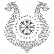 Vegvisir, Icelandic magical staves and the Scandin...